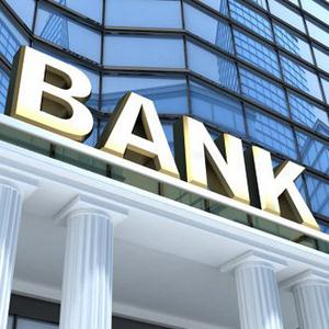 Банки Юрлы