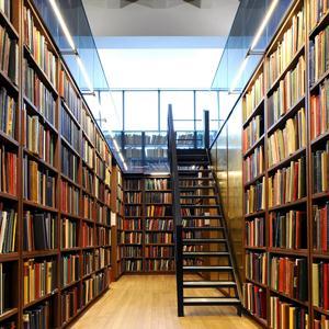 Библиотеки Юрлы