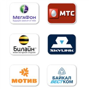 Операторы сотовой связи Юрлы