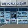 Автомагазины в Юрле