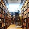 Библиотеки в Юрле