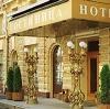 Гостиницы в Юрле