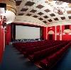 Кинотеатры в Юрле