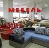 Магазины мебели в Юрле