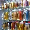 Парфюмерные магазины в Юрле