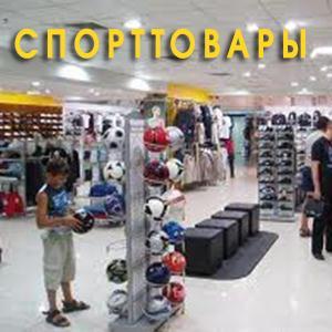 Спортивные магазины Юрлы
