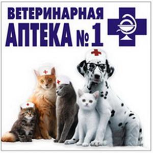 Ветеринарные аптеки Юрлы